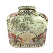 Sale 8562R - Lot 25 - Contemporary Satsuma Lidded Container (H: 20cm)