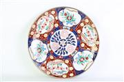 Sale 8902C - Lot 605 - Japanese Imari charger of Large Proportions D:36cm