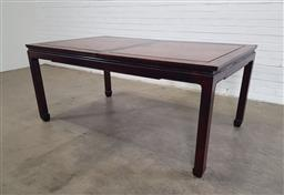 Sale 9162 - Lot 1088 - Chinese Rosewood Extension Dining Table, with burr panels & on square legs (h:79 w:273 d:107cm)