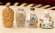 Sale 8882H - Lot 86 - A Chinese inside painted snuff bottle, porcelain example with confucious, cast resin and a figure of Hotei