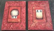 Sale 8973 - Lot 2082 - Two Large Oriental Paintings on Canvas