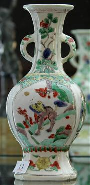 Sale 7969 - Lot 11 - Chinese Polychrome Double Handled Vase