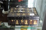 Sale 7989 - Lot 58 - Sinhalese Porcupine Quill Box