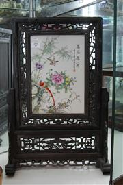 Sale 8081 - Lot 37 - Chinese Table Screen