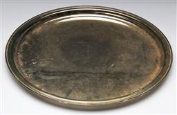 Sale 9175 - Lot 69 - A Large Christofle Silver Plated Tray (Dia: 39cm)