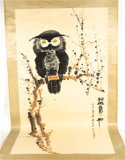 Sale 9211 - Lot 41 - A Chinese Painted Scroll Featuring Owl (210cm x 82cm)
