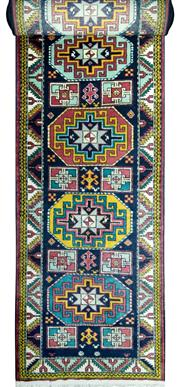 Sale 8307A - Lot 72 - Persian Arabil 350cm x 75cm RRP $1200