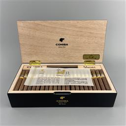 Sale 9250W - Lot 784 - Cohiba Shorts Cuban Cigars - 2021 limited edition humidor for Year of the Ox containing 88 cigars with slip cover