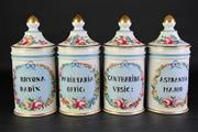 Sale 8873 - Lot 36 - Handpainted Apothecary Jars (1 a.f.) H26cm