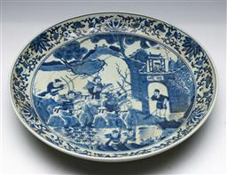 Sale 9153 - Lot 23 - A blue and white marked Chinese charger with figural design (Dia 43cm)