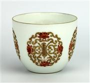 Sale 8123 - Lot 27 - Iron Red & Gold Painted Tea Cup