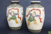Sale 8586 - Lot 196 - Pair of Beige Satsuma Style Vases ( Marks to Base H 25cm)