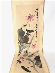 Sale 8732W - Lot 51 - Chinese scroll decorated with lotus and catfish, 131 cm L, 32 cm H (image only)