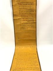 Sale 8732W - Lot 52 - Chinese Edict Style Scroll with calligraphy and seals, with paper label on yellow satin brocade, 135 cm L, 32.5 cm H ( image only)
