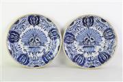 Sale 8926A - Lot 628 - Pair Of Delft Blue And White Dishes Dia 20cm