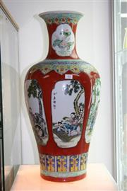 Sale 8339 - Lot 95 - Famille Rose Contemporary Red Ground Vase