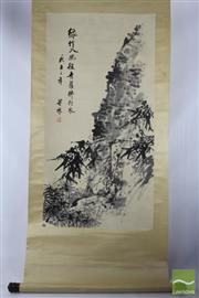 Sale 8508 - Lot 70 - Chinese Scroll Depicting Bamboo