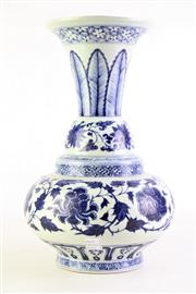 Sale 8869 - Lot 5 - A Large Blue and White Floral Pattern Chinese Gu Vase (H 39cm)