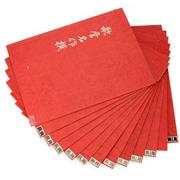 Sale 8304A - Lot 15 - Japanese Set of 14 Red Folios Containing Various Geisha Woodblock Prints