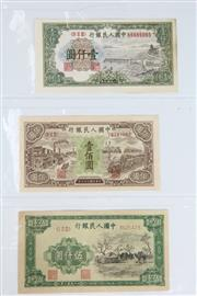 Sale 8407 - Lot 93 - Chinese Money Notes (3)