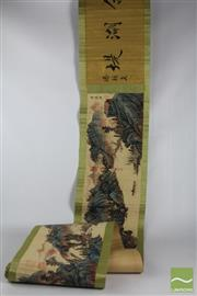 Sale 8512 - Lot 22 - Calligraphy Scroll with Mountain Scenes (L 187cm)