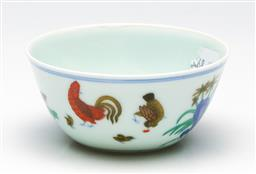 Sale 9253 - Lot 71 - A Chinese chicken cup (Dia:8cm)