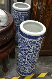 Sale 8054 - Lot 1014 - Pair of Blue & White Vases w Stamps to Base