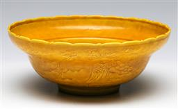 Sale 9175 - Lot 209 - Chinese Yellow Glazed Bowl With Engraved Phoenix Design, (H:7cm Dia:18cm)