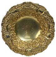 Sale 7937 - Lot 49 - English Hallmarked Sterling Silver Gilt Lined Dish