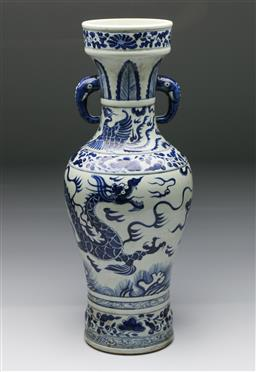 Sale 9175 - Lot 77 - Tall Chinese Blue & White Twin Handles Vase, Dragon And Phoenix Design With Calligraphy On The Neck, H:62.5cm