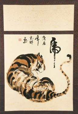 Sale 9164 - Lot 387 - Chinese scroll depicting crouching tiger with calligraphy and red seal, 90cmx 58 cm