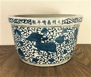 Sale 8298 - Lot 86 - Chinese b/w large bowl, auspicious animal design, marks on side of the rim, H. 16 cm, Dia. 27cm