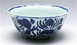 Sale 9164 - Lot 371 - Chinese Blue and White  Fish Pond Bowl, exterior decorated with fish among lotus, (Dia 23cm)