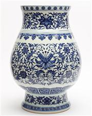Sale 8630A - Lot 63 - Blue and white Chinese vase decorated with repeating floral pattern, marks to base, height 36cm