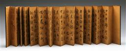 Sale 9156 - Lot 81 - A folding Chinese calligraphy book (L:22cm)