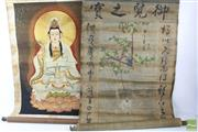 Sale 8546 - Lot 116 - Guanyin Themed Scroll Together with Mountain Scroll
