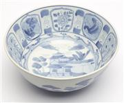 Sale 8630A - Lot 62 - Blue and White Chinese bowl, the interior floor decorated with a village scene and the inside wall with cartouches, diameter 31cm