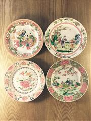 Sale 8298 - Lot 33 - 4 pcs of Chinese export famille rose plates, Dia. 23cm