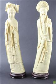 Sale 8563 - Lot 245 - Pair Chinese Emperor & Empress Figures