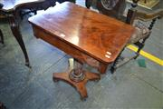 Sale 8093 - Lot 1820 - Victorian Flame Mahogany Work Table with Concealed Draw on Faceted Pedestal