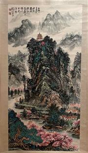 Sale 8951S - Lot 19 - Chinese Landscape Scroll, Ink and Colour on Paper