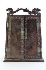 Sale 8972 - Lot 13 - A Well Carved Chinese Hardwood Two Door Small Trinket Cabinet (H:36cm W: 28cm D: 17cm)