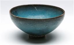 Sale 9164 - Lot 383 - Chinese Junyao Bulb Shaped Bowl with purple splash to interior, Dia 13.5 cm, H: 6.5 cm