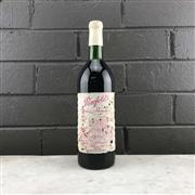 Sale 8987 - Lot 653 - 1x 1971 Penfolds Bin 95 Grange Hermitage Shiraz, South Australia - level at very high shoulder, cellar stained label