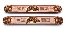 Sale 9164 - Lot 480 - Pair of Chinese Red Lacquer Scroll Weights, each with mirror reverse decorated,(H:29.5cm) (2)
