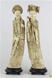 Sale 8563 - Lot 246 - Pair Chinese Emperor & Empress Figures