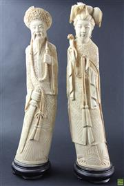Sale 8563 - Lot 247 - Pair Chinese Emperor & Empress Figures