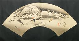 Sale 9164 - Lot 454 - Japanese Fan Shaped Wood Block Print, depicting snow scene with calligraphy and red seal, 50 cm L, 23 cm H