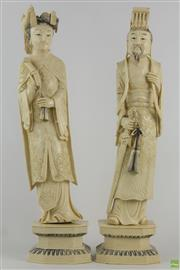 Sale 8563 - Lot 248 - Pair Chinese Emperor & Empress Figures