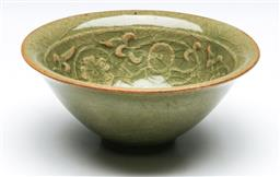 Sale 9164 - Lot 374 - Chinese Conical Shaped Tea Cup with floral scrolls, 10 cm Dia, 4 cm H